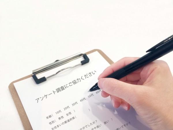消費税10%アップ目前の家探しのホンネ!!