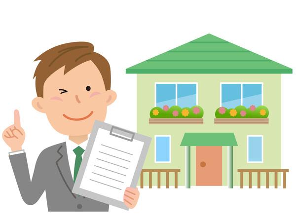 住宅ローンの申し込みに必要な書類を準備しよう!!