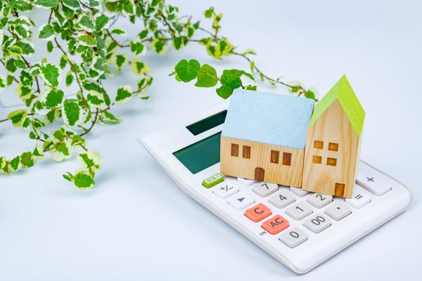 住宅ローンの金利情報【更新日:2021年4月9日】