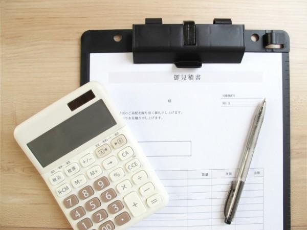 中古住宅の売買を検討している方は必見!  改正宅建業法が4月1日より施行されました。