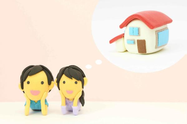 あなたは「持ち家派?」それとも「賃貸派?」