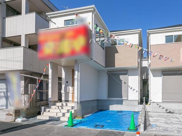 さいたま市緑区宮本1丁目 全5棟 C号棟【E-0427215】