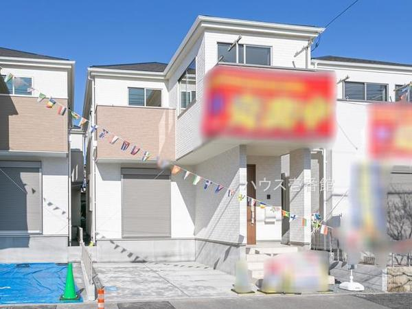 さいたま市緑区宮本1丁目 全5棟 D号棟【E-0427216】