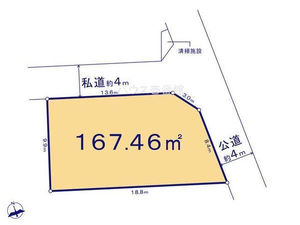 さいたま市緑区大字三室 H区画 【E-0446487】