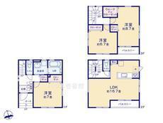 さいたま市緑区三室 1号棟【E-0485740】のサムネイル