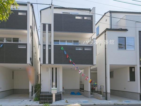 さいたま市 緑区原山4丁目 全4棟 2号棟【E-0469150】