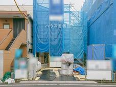 さいたま市緑区東大門2丁目 全1棟 1号棟【C-0493467】