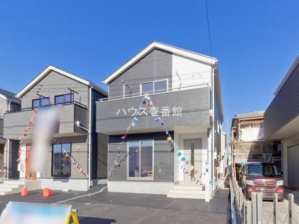 さいたま市緑区松木3丁目 全8棟 5号棟 【E-0495250】